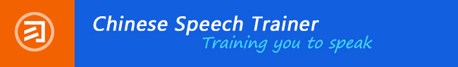 Chinese Speech Trainer